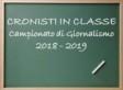 """CRONISTI DI 3A : PUBBLICATO L'ARTICOLO SU """"IL GIORNO"""" 7/5/2019"""