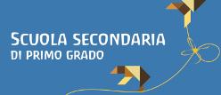 Comunicazione finale SCUOLA SECONDARIA I grado S. Gemma