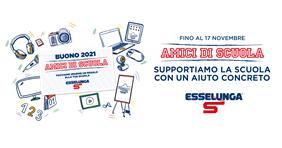 Esselunga – Amici di Scuola 2021 : Porta i Buoni al S GEMMA!